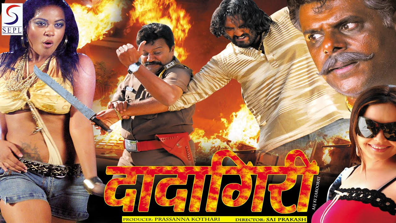 garam 2016 hindi dubbed download