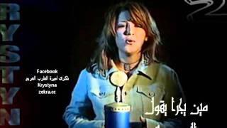 ذكرى محمد الاغنية التي تسببت في مفتلها