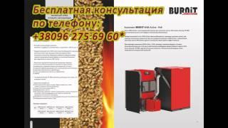Купить Котел атон(, 2014-12-02T07:04:25.000Z)