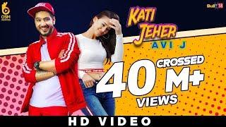 Katai zeher hai | कतई जहर है | tiktok trending song | viral song