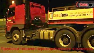 видео Перевозка грузов Москва Оленегорск (Мурманская область), грузоперевозки в Оленегорск, цены, отзывы