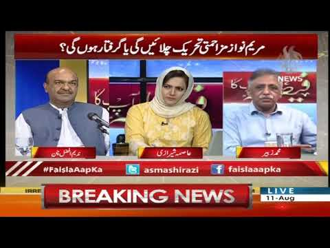 Faisla Aap Ka With Asma Sherazi | 11 August 2020 | Aaj News | AJT