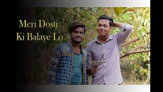 Meri Dosti Ki Balaye Lo | Vishal | heart touching friendship story