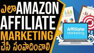 EARN MONEY AMAZON AFFILIATE MARKETING TELUGU: How To Make Money With Affiliate Marketing In Telugu
