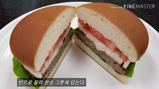 양식요리 햄버거 샌드위치& 피시 차우드 수프 #…