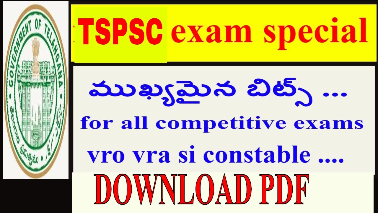 Special T Si >> Telangana Important Bits Exam Special 8 Forest Exam Special T