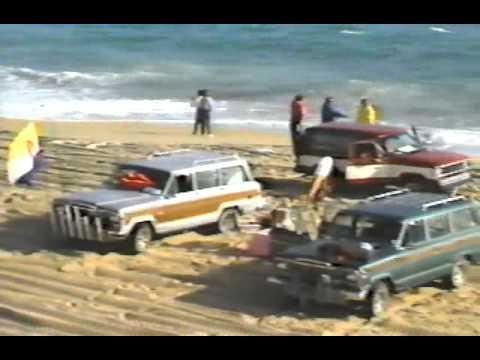 1987 Nags Head Surf Fishing Tournament