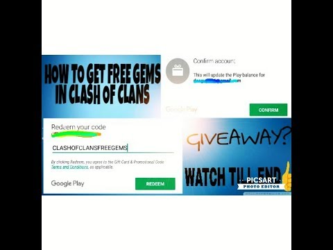 HOW TO PURCHASE? FREE GEMS IN CLASH OF CLANS WITH REDEEM CODE