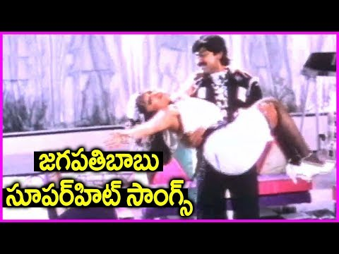 Jagapathi Babu Hit Video Songs In Telugu | Ramya Krishna | Ooha | Telugu Movie
