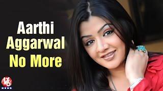 Telugu Actress Aarthi Agarwal passes away (06-06-2015)