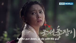 Video Gunman In Joseon | 조선총잡이 - Preview download MP3, 3GP, MP4, WEBM, AVI, FLV April 2018