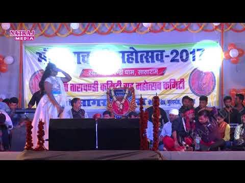 Maa Tara Chandi Dham Me || माँ ताराचण्डी धाम में || पुष्पा राणा || HIt Bhojpuri Stage Show 2017