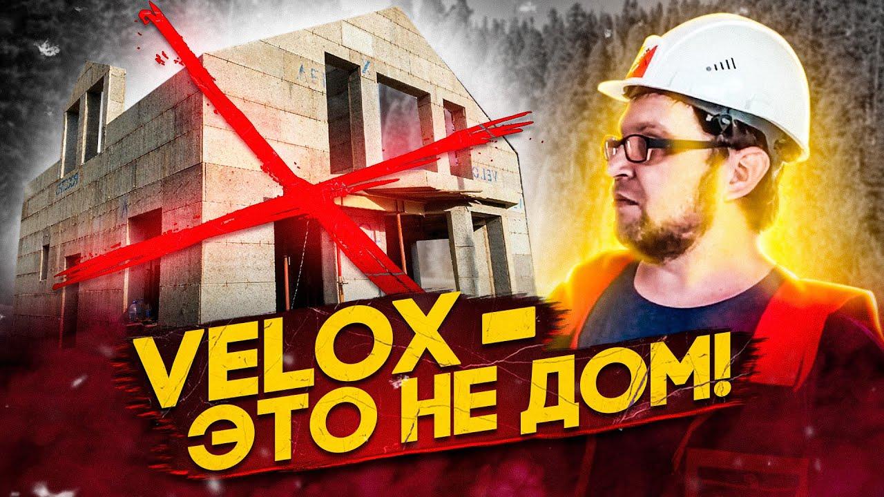 Инсталляция TECE lux 400. Самый крутой унитаз в мире!!! - YouTube