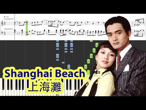 [Piano Tutorial] Shanghai Beach | 上海灘 (The Bund OST) - Frances Yip | 葉麗儀