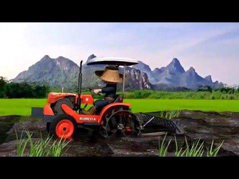 บริษัท DEC MEDIA - Kubota (คูโบต้า) - 3D Animation