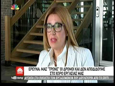 Katerina Manou interviewed by Greek Star Channel News 29.9.2016