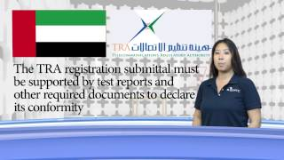 SIEMIC News - United Arab Emirates Telecommunications Type Approvals