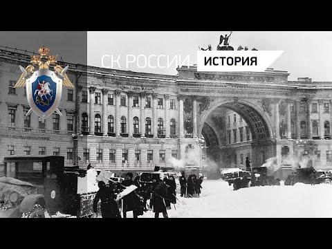 Несломленный Ленинград