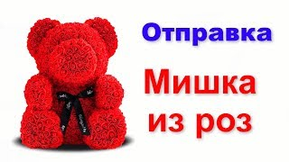 видео Купить подарочную коробку во Владимире