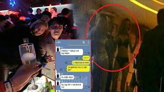 Hyoyeon SNSD is also bashed because she stopped by Burning Sun once