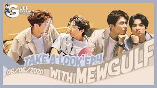 [VIETSUB] Take A Look EP 4 x MewGulf    Em thích giường đàn hồi~~ (05/06/2020)