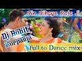 Letest Bhojpuri Song Of This Month   Bin Bihaye Raja Ji   Dj Rohit Kurpania