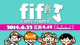 fifi 6/22 広島4.14 スタート / Tequla Shout
