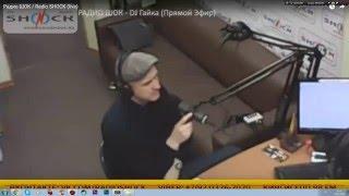 Илья Маррадёр Никитин (Порт (812), Маррадёры) - Интервью на радио Шок(23 03 2016)
