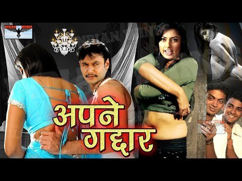 phoolanbai hindi full action movie usha raj kiran kumar bhavna anu raza murad arjun joginder anil nagrath johny nirmal sindoor ki holi sapna movies kanti sapna hindi movies hindi movie bollywood movies online movies download hindi movie latest movie 2018 movies 2017 hit movie hindi movie trailer youtube google action viral full movie hd movie upcoming movies release hit movie south indian movie dacait movie news short film rupa rani ramkali dacait english subtitle movie new bollywood movie late # south full movie dubbed in hindi ll south indian movie ll apne gaddar || indian wings https://www.youtube.com/channel/ucbhokezojggktbo4fred1uq