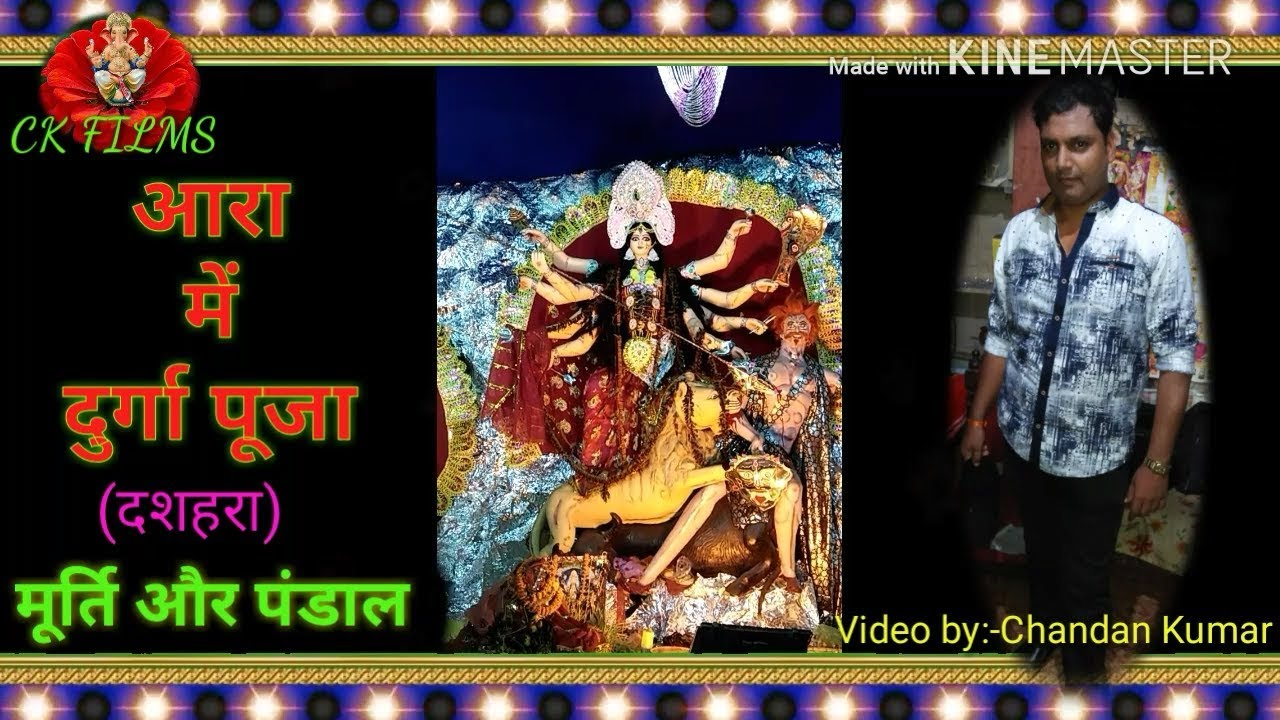 buy cheap discount sale look for Durga,Navratri,Dashahra puja in ara bhojpur Bihar Mela ...