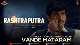 Song Vande Mataram | Film Rashtraputra By Maharishi Aazaad | Bombay Talkies Music | Kamini Dube | IN