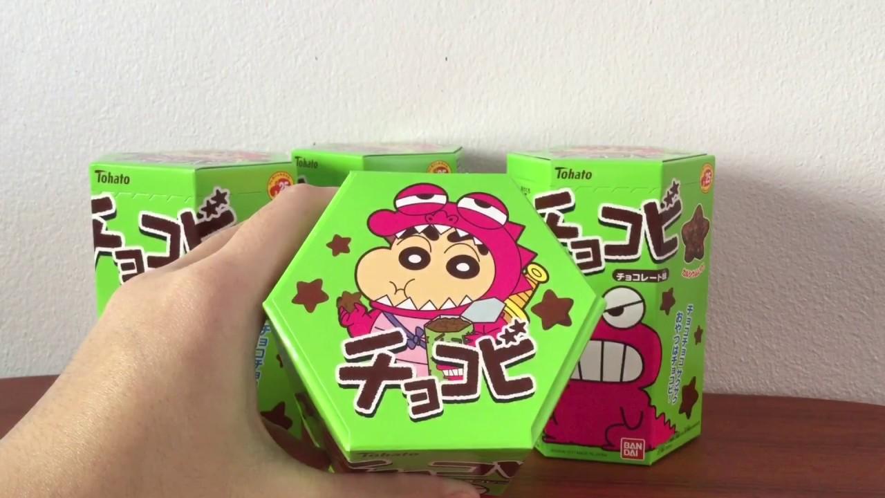 Shinchan Chocobi I Want Stickers Only No 072 Youtube Maainan Doraemoon Kyutt Review Sticker Snack