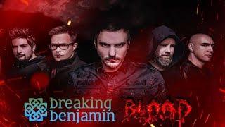 Breaking Benjamin - Blood [Lyric Video]