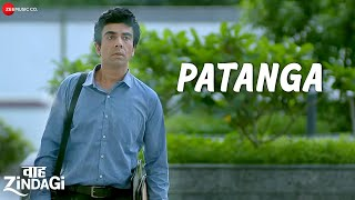 Patanga | Waah Zindagi |Naveen K, Plabita B, Sanjay M, Manoj J |Shellee Suvarna T, Gulraj S, Parag C