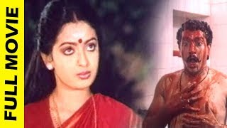 Aadi Velli || Full Tamil Movie ||  Seetha, Nizhalgal Ravi, Chandrasekhar || Full HD