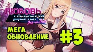 �������� ���� Любовь,деньги,рок-н-ролл DEMO - ШКОЛЬНАЯ РУТИНА#3 ������