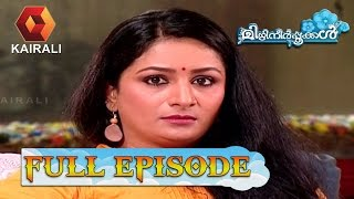 Mizhineerpookkal EP:07 06/09/2016 Full Episode