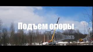 видео Производство изостатического графита