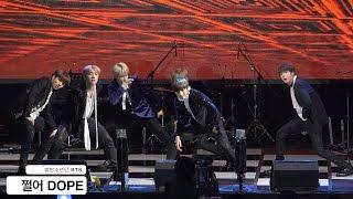 방탄소년단 BTS[4K직캠]쩔어 DOPE 금산@161222 Rock Music