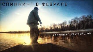 На рыбалку из Санкт Петербурга в Кострому