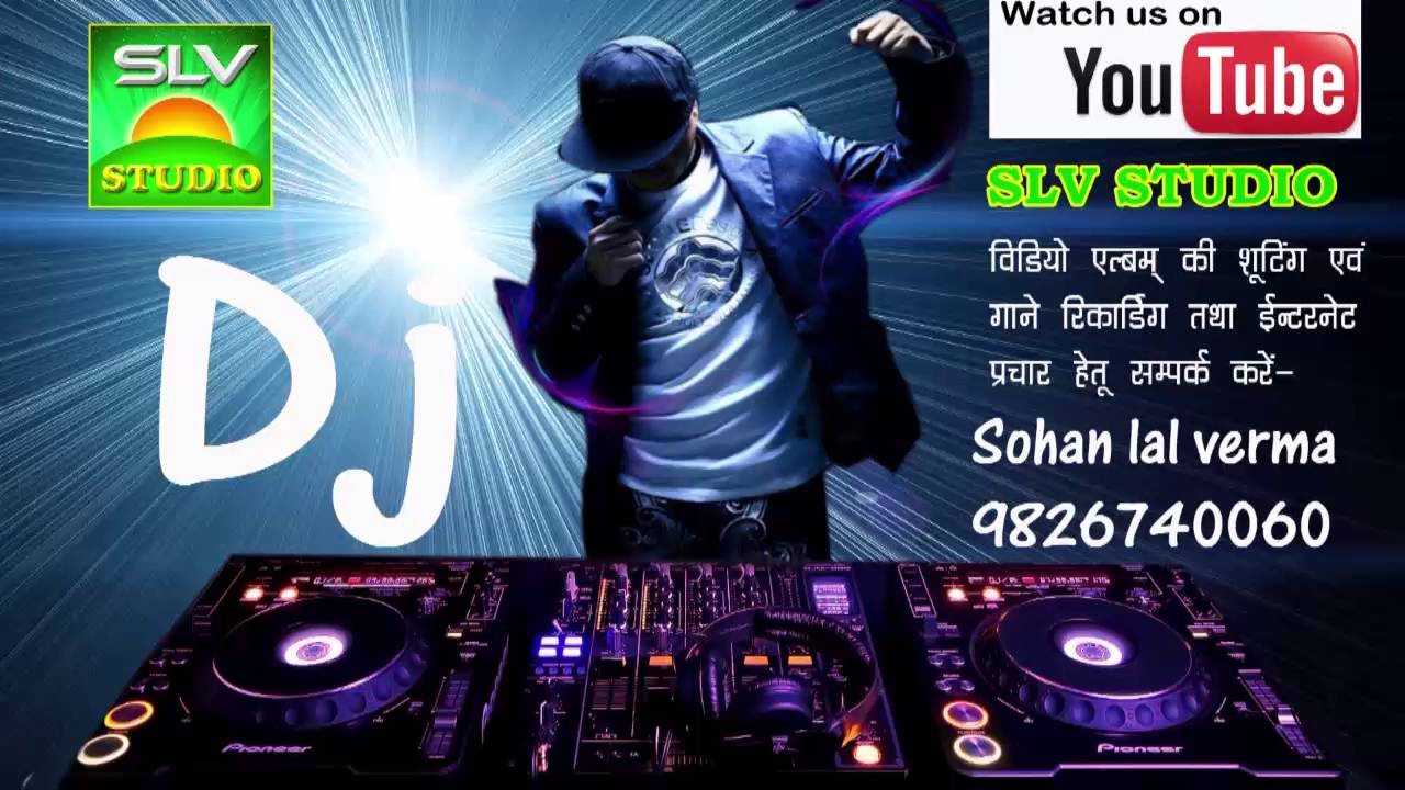 chhattisgarhi video gana mp3 dj song
