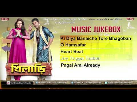 Khiladi |  Audio Jukebox | Ankush | Nusrat Jahan | Bengali Song Collection | Eskay Movies