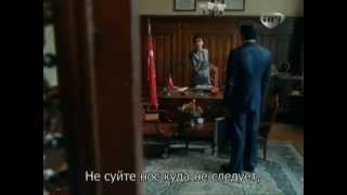Карадайи 3 серия с рус. суб