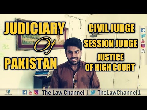 How You Can Enter In To Judiciary | Judicial Examination | The Law Channel Guide
