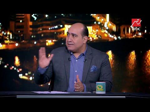 هاني رمزي : كان يجب على كل مسؤول الإعتذار عما حدث لمنتخب مصر