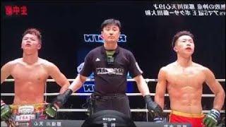 【RIZIN】那須川天心vs藤田大和ダイジェスト チャンネル登録はコチラ 人...