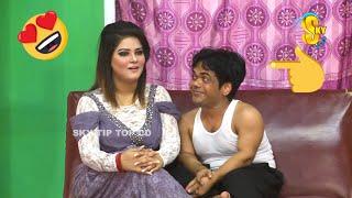 Vicky Kodu and Babra Ali (NEW) | full HD NEW Stage Drama Chor Machaye Shor 2020 | Comedy Clip 2020