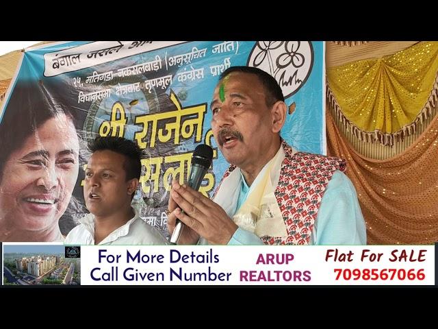 #तिरहाना : जोर शोर से तृणमूल पार्थी राजेन सुनदास कर रहे है अपने क्षेत्र में चुनावी प्रसार प्रचार ।