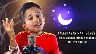 minnaminunge minnum minunge  |Adithya Suresh |  Kalabhavan Mani |  dum dum diga diga musical band |