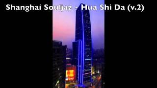 Shanghai Souljaz - Hua Shi Da (Pt. 2) w/ Zhongshan Park Remix